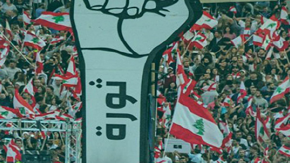 Report #3: From municipal politics to municipalism. Resisting legal and political infrastructures in Lebanon.